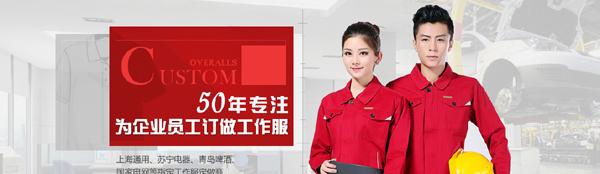 北京秋季防靜電工作服該如何選擇