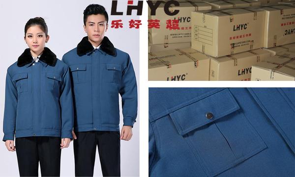 冬季工作服定做厂家--乐好英超工作服,让您买的放心穿的满意