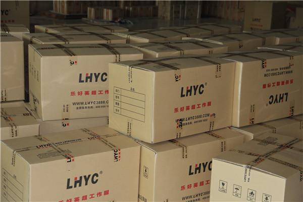 太平洋工程有限公司秋季工作服完美发货