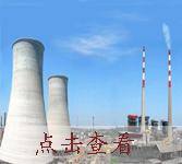 中国华电-工作服定做案例