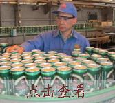 青岛啤酒-工作服定做案例