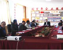 莱西政府大力支持电商发展