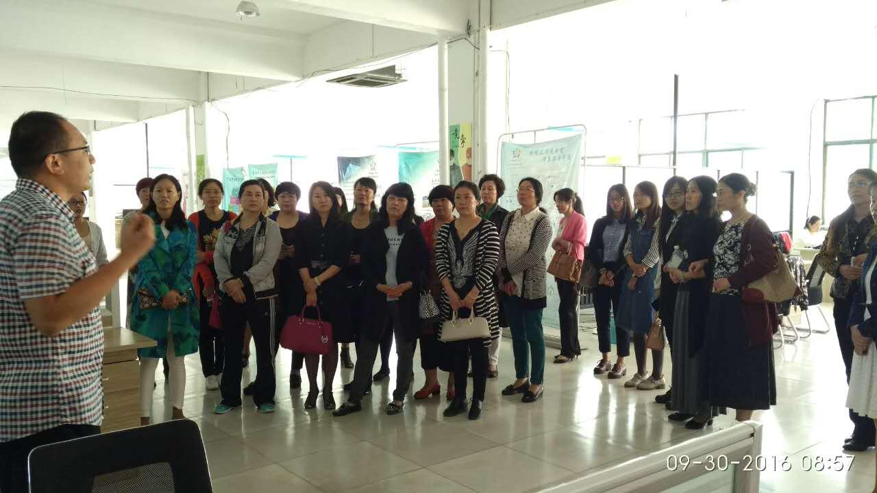 妇联领导参观乐好英超电子商务发展