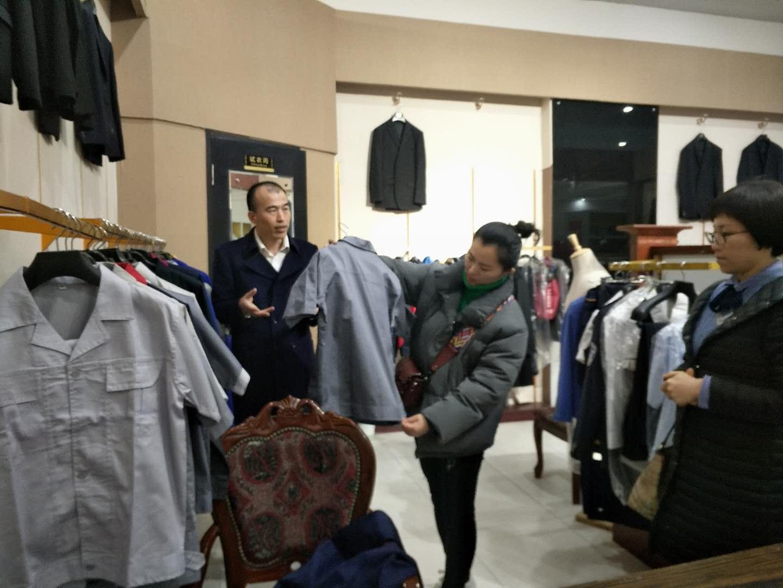 淄博包钢灵芝稀土高科技股份有限公司来乐好英超工作服验厂啦!!!