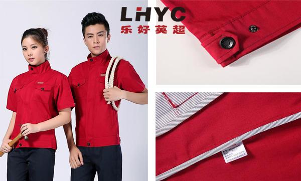 黑龙江工作服定制--乐好英超工作服厂家值得信赖!