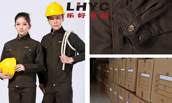 陕西秋季工装定制--就选乐好英超工作服厂家!