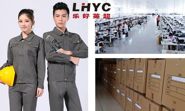 北京秋季工装定制--就选乐好英超工作服厂家!