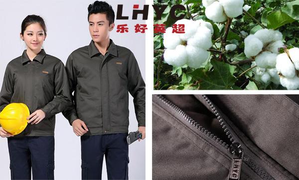 冬季纯棉工作服的特征及如何保养方法有哪些?乐好英超工作服帮您解答!