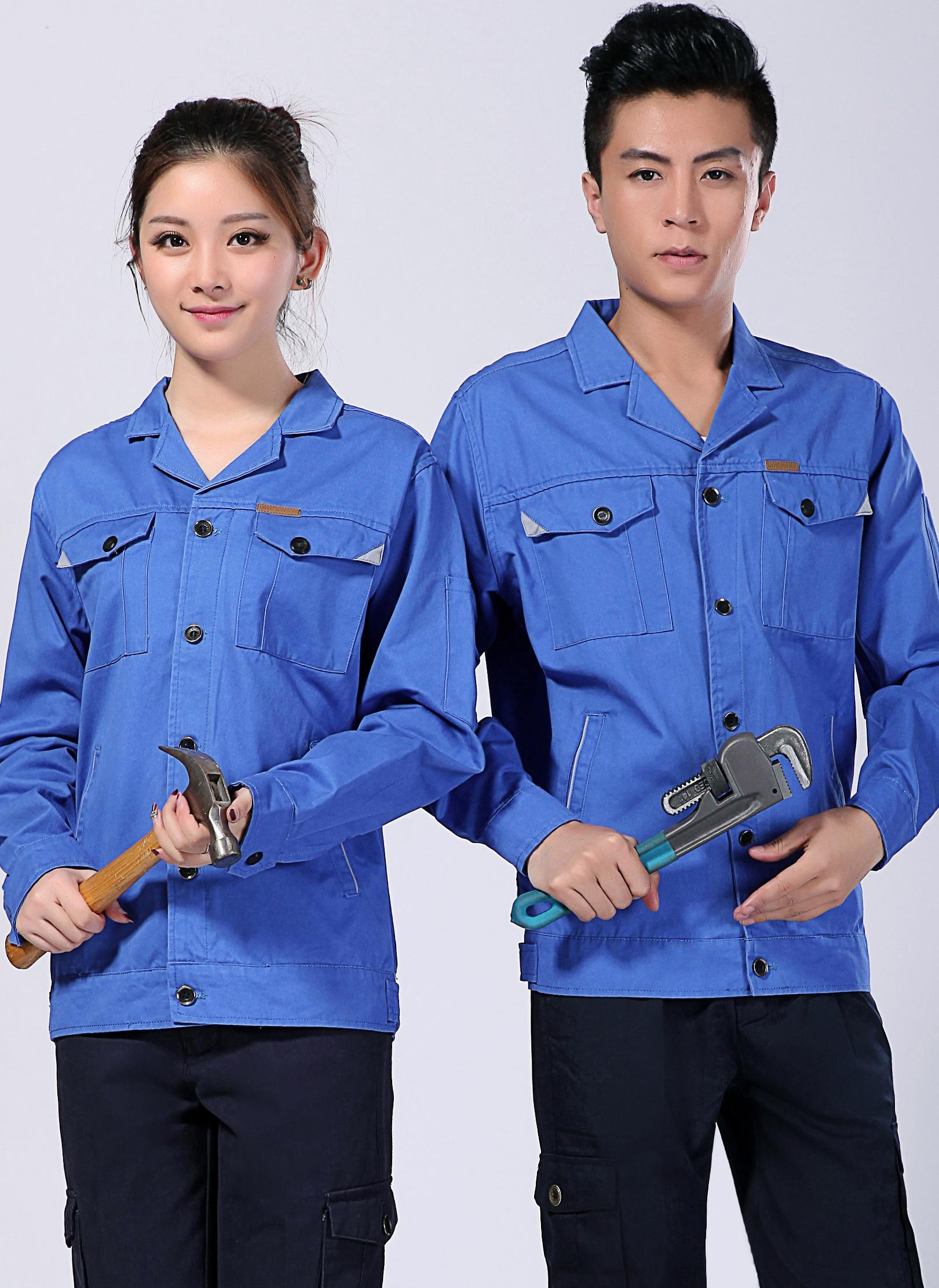 2019新款春秋工服男女纯棉宝蓝色工服套装 - 005A - 乐好英超