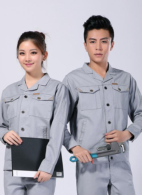 2020新款春秋工作服全棉长袖套装浅灰色水洗磨毛 - 010A - 乐好英超