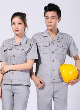 2020新款夏季工作服男女劳保服涤棉工作服 -103A -乐好英超