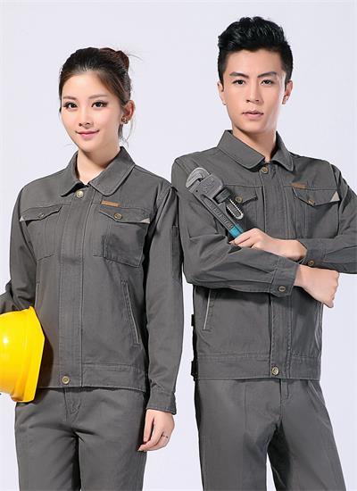 2020新款全棉男女春秋工作服铁灰色对方领 - 006A - 乐好英超