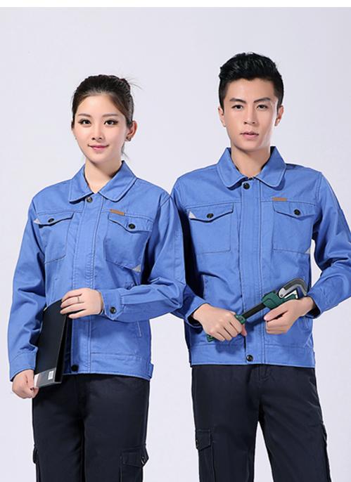 2019新款100%棉春秋季工作服男女长袖包边包缝工装 - 001A - 乐好英超