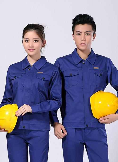 2020新款春秋长袖男女工作服防静电霞蓝色 - 055A - 乐好英超