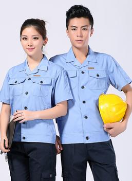 2020新款夏季男女工作服夹克上衣工作服定做-111A-乐好英超