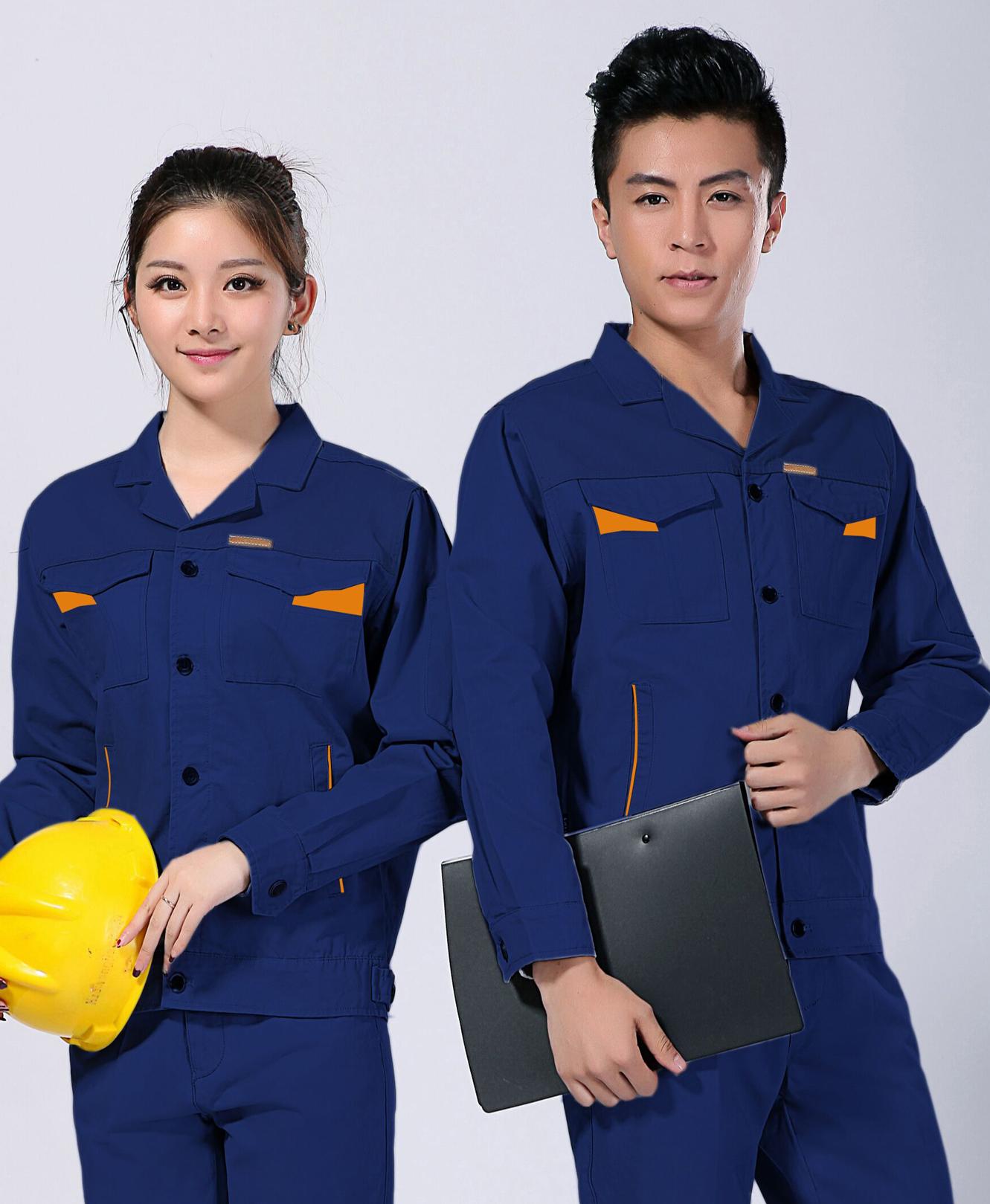 2020新款夏季长袖男女劳保工作服套装-乐好英超-058A