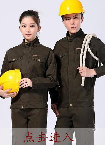 2021新款全棉磨毛水洗男女长袖春秋工作服套装 - 002A - 乐好英超