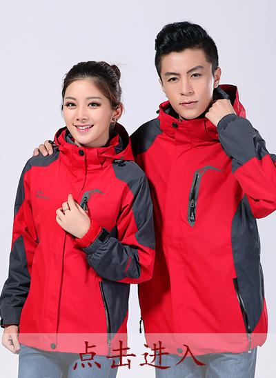 2020新款冬季工作服棉衣红色户外三合一时尚冲锋衣 - 551A - 乐好英超