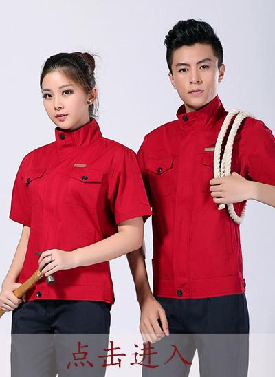 2020夏季新款包边包缝短袖工作服套装 - 106A - 乐好