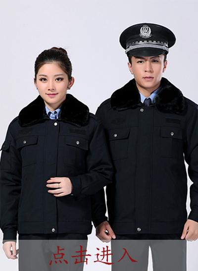 2020冬季新款男女制服棉外套 包边包缝 - 乐好英超